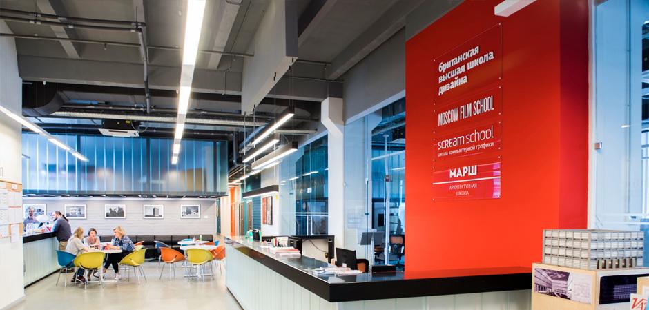 День открытых дверей в Британской высшей школе дизайна