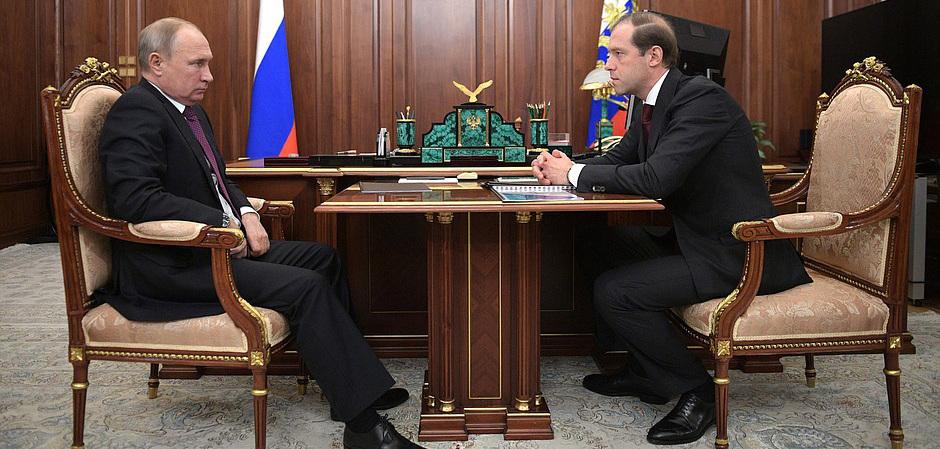 Президент встретился с Министром промышленности и торговли