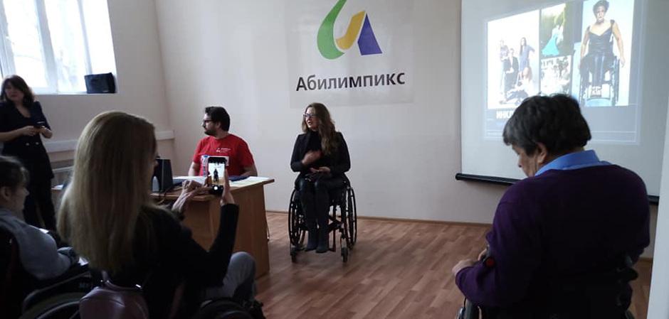 «Цифровая мода – создание изделий для людей с инвалидностью и особыми потребностями»