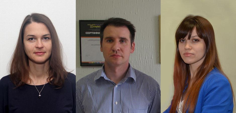 Слева направо: Татьяна Галицкая, Василий Наумович, Ольга Иванова