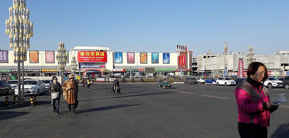 Торговый центр «Китай Новый Ябаолу»
