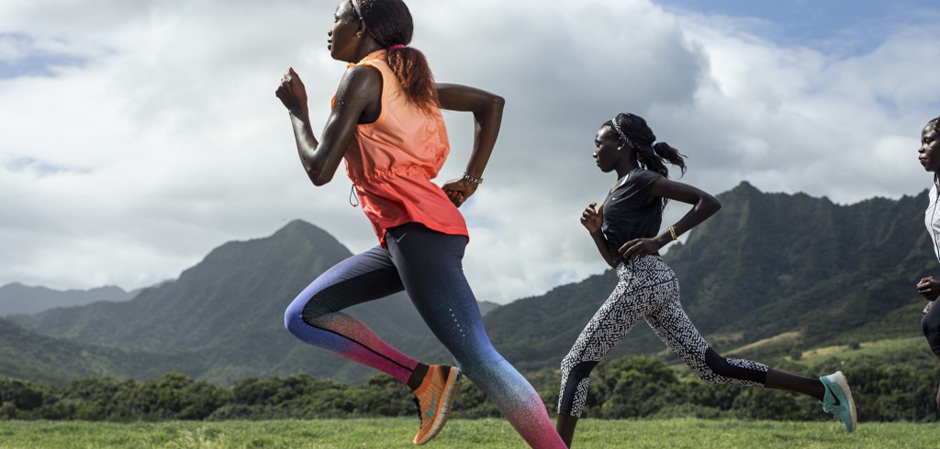 Nike уходит от налогов?