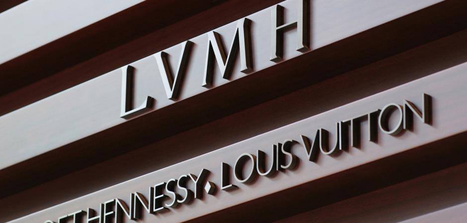 LVMH, ведущая мировая группа производителей в сегментах «премиум» и «люкс»