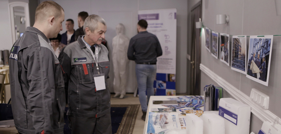 Холлофайбер® поддержал псковское производство полимеров