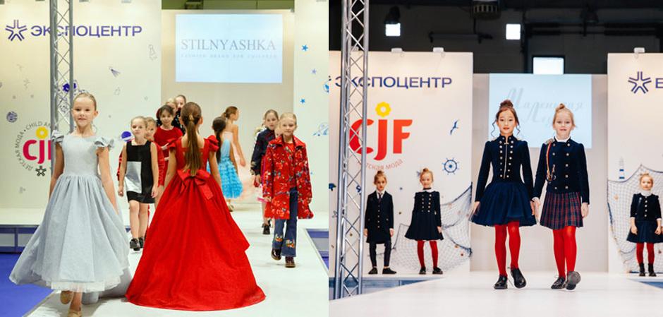 «Детская и юношеская мода. Одежда для будущих мам» – «CJF – Детская мода-2019. Весна»