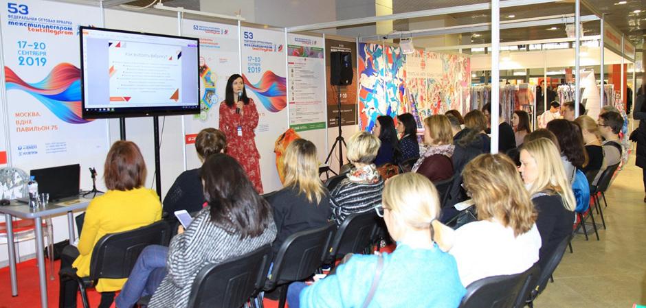 Яна Зинова, PR-директор компании Kunjut Textile&Design